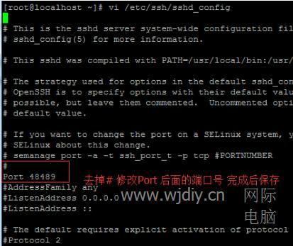 修改OpenSSH,22端口的二种方法