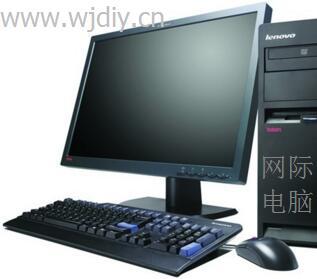 电脑无法开机  按电脑开机没反应分析处理
