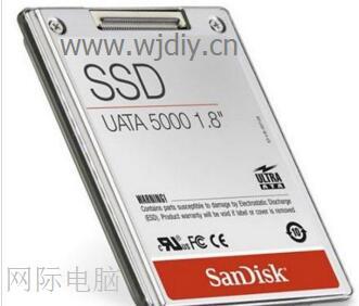 固态硬盘有什么好处?ssd固态硬盘是什么?
