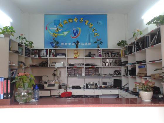 龙华民治街道电脑维修店