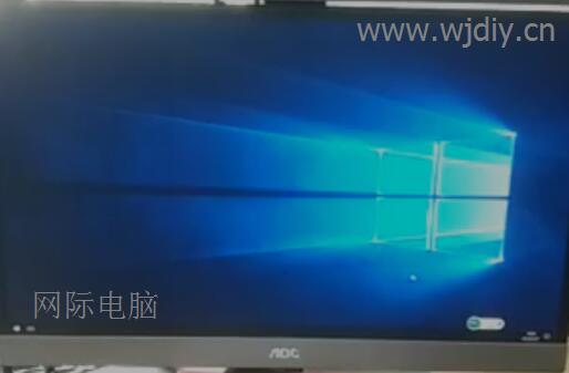 中梅路光浩国际中心电脑维修网络打印机