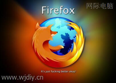 火狐浏览器怎么样 安全打开网页快么?