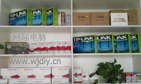 深圳龙华卖路由器的电脑店