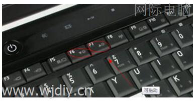 笔记本屏幕亮度怎么调