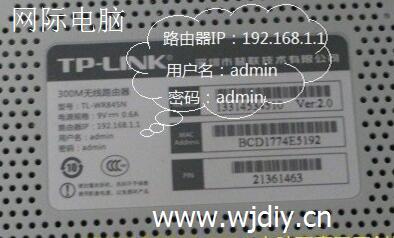 路由器ip是多少,怎么看路由器管理ip地址
