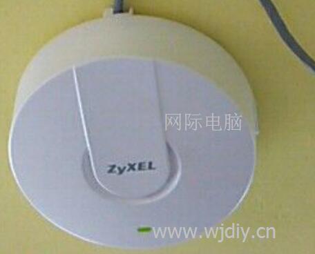 深圳电脑维修 合勤科技zyxelf无线ap怎么样?