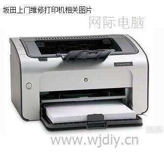 深圳坂田街道修打印机 坂田电脑维修