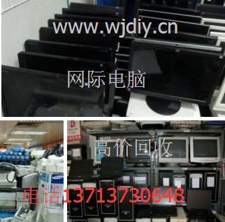 龙华民治上门高价回收办公电脑打印机