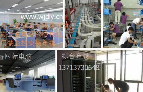 深圳龙华办公室网络监控布线施工