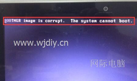 解决BOOTMGR image is corrupt.The system cannot boot方法