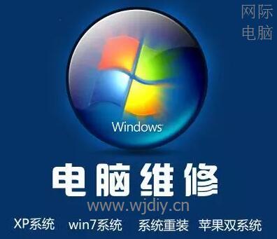 深圳电脑维修,数据恢复,电脑组装,企业IT外包