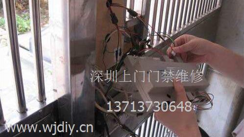深圳上门门禁维修步骤;龙华小区门禁系统维修方法