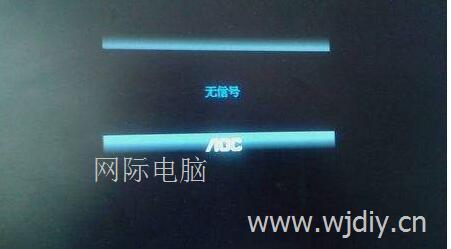 Win7系统电脑启动到桌面用一会儿就显示无信号