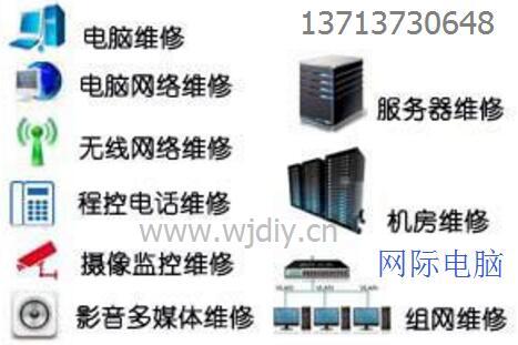 深圳创兴时代AB1B2座电脑网络监控维修打印机