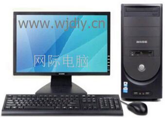 深圳坂田天安云谷上门电脑维修组装销售公司