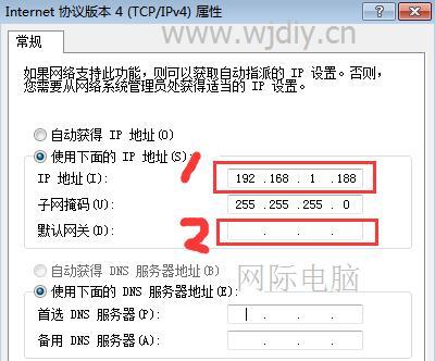 华为AR161-S企业路由器怎么设置(快速配置)