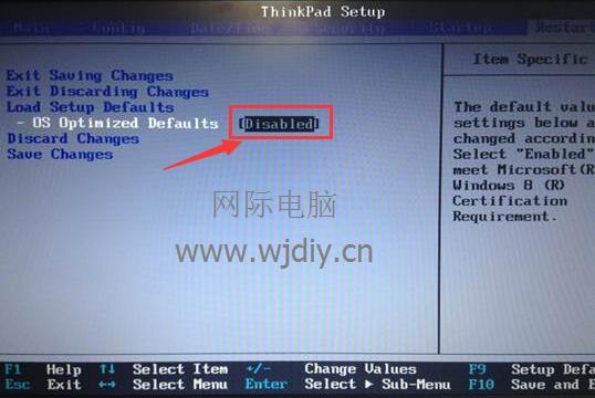 联想ThinkPad预装W8系统改装W7系统设置BIOS步骤