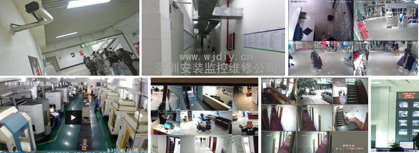 深圳安装监控维修公司