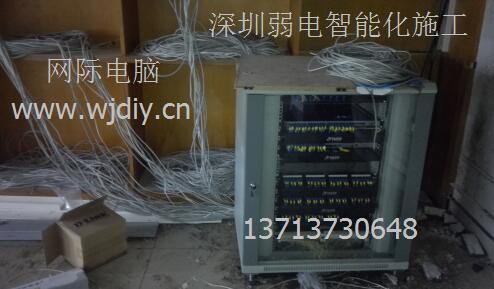 深圳龙华新区民治综合布线 深圳弱电施工