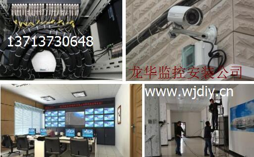 深圳监控安装公司 龙华民治安装监控综合布线