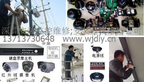 深圳办公室安装监控维修;深圳工厂安装监控维修公司