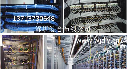 坂田星河WORLD二期办公安装网络监控综合布线