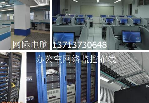 深圳龙华大厦换办公室网络监控综合布线电话