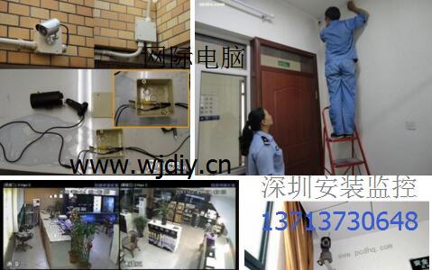 龙胜时代大厦网络综合布线安装监控上门维修