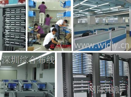 龙华综合布线公司 民治大厦办公网络综合布线