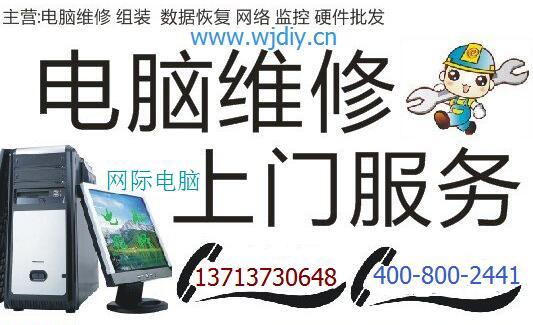 深圳龙华电脑维修打印机公司