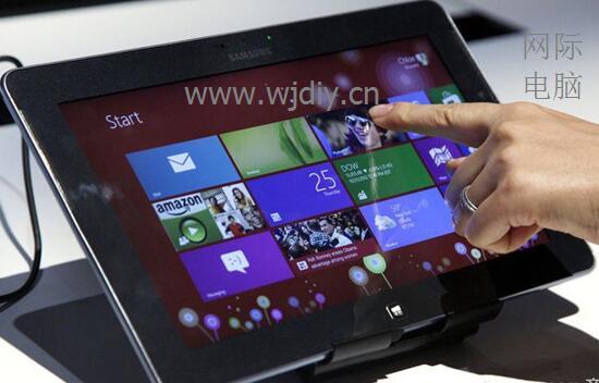 微软平板电脑重装系统步骤 平板电脑装系统