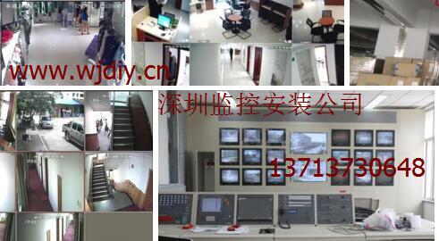深圳万众城安装监控维修公司