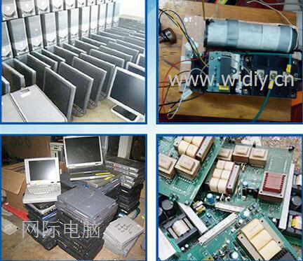 深圳附近上门高价回收好坏电脑打印机网络设备