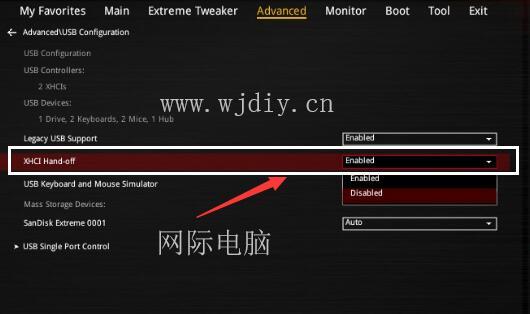 深圳电脑Z170_Z270主板Win10系统改安装成Win7方法