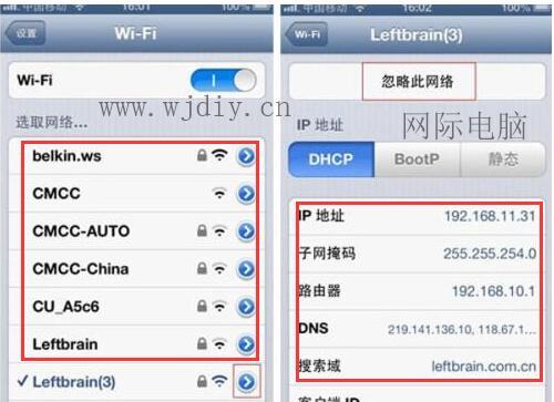 苹果手机连不上wifi_为什么手机连不上wifi