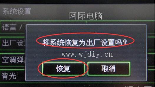 安卓手机恢复出厂设置_苹果恢复出厂设置