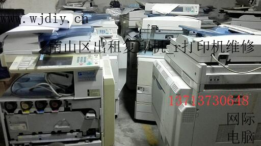 南山区南头海岸时代东出租复印机_打印机维修