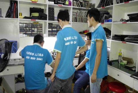 成为一名深圳公司企业IT技术顾问所必备的条件