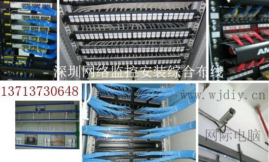 深圳光明区网络监控安装综合布线