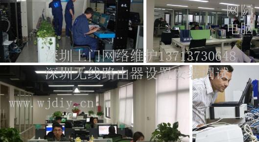 深圳龙岗坪山区办公酒店网络监控布线/维护