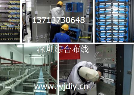 深圳坂田国际中心网络监控强弱电布线