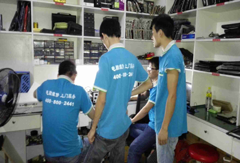 深圳市网际电子有限公司_项目变更说明