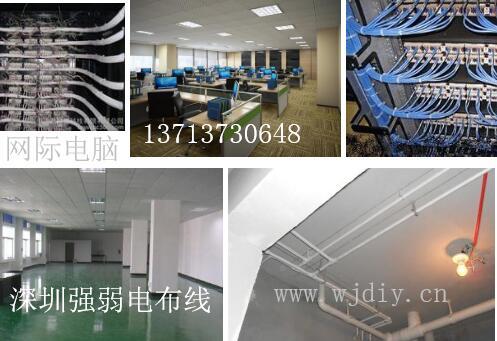 深圳大厦办公室商场综合布线强弱电施工