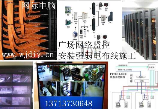 深圳佳兆业广场网络监控安装强弱电布线施工