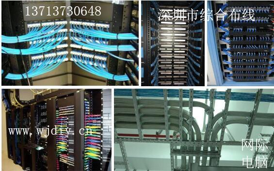 深圳市综合布网线卡位电源布线强弱电施工公司