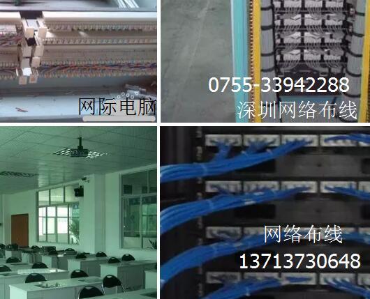 龙华区办公网络监控综合布线施工公司