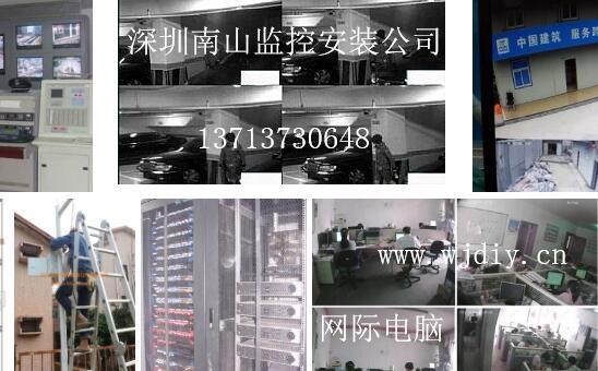 深圳办公室强弱电布线、网络监控安装与维修