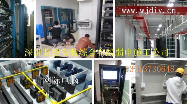 深圳龙华大厦办公室卡位网络电源布线