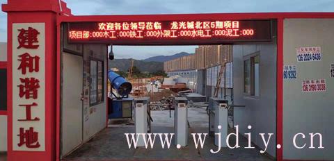 惠州龙光城北区5期项目人行道闸网络监控安装