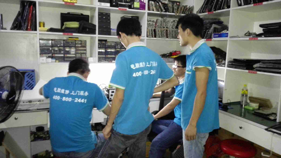 龙华民治电脑升级服务中心